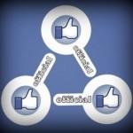 facebook-graph-search-logo-like-buttons-e1358959092442-300x272
