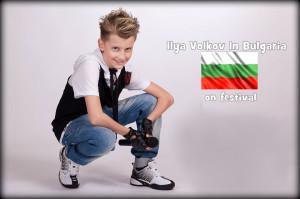 Ilya Volkov 2014 Bulgaria  (4)